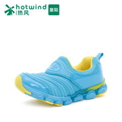 Hot shoes for spring and autumn caterpillars cute new boy shoes children's shoes sports shoes wave 67W5713