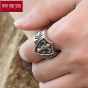 Spring Festival in Europe and the shield ring titanium steel men''s aggressive punk retro accessories fashion rings