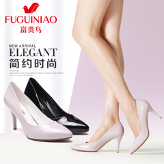 Rich bird spring 2016 new professional OL asakuchi shoes women shoes high heel stiletto pointy shoes women