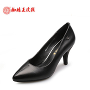 Spider King spring 2015 new asakuchi female shoes high heel stiletto pointy ladies leather heels