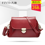 Title leather women bag spring/summer 2015 new oblique cross-Pack fashion leather ladies shoulder bag