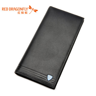 Authentic red Dragonfly bag business leather men's wallet large zip around wallet top layer leather wallet Korean new wallet wave