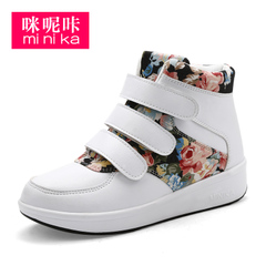 MI Ka 2015 increases within the Korean version for fall/winter shoes with Velcro thick Hi casual sneakers women's shoes