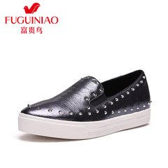 Fuguiniao shoes spring 2016 new flat-bottom shoes women love shoes lazy a pedal leisure shoes