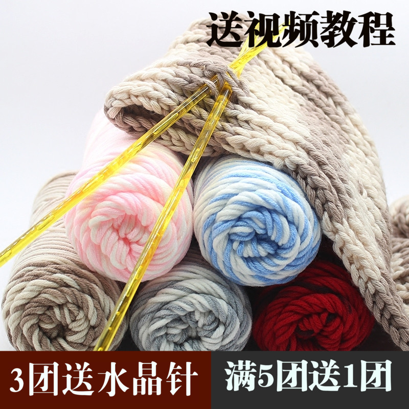 绒之恋 情人棉男女手编织围巾毛线粗线棒针牛奶棉围巾线批发特价