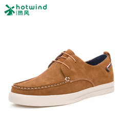 New new hot spring and fall/winter suede men's shoes casual shoes with flat tide men's shoes 71W5777
