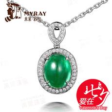 米莱珠宝3.15克拉天然祖母绿吊坠 18K金镶嵌钻石彩宝支持定制