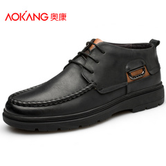 Aucom men's shoes men's leather casual shoes high fashion wear men's shoes shoes Europe and package mail