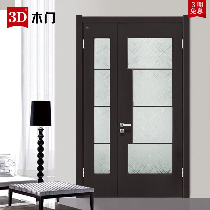 3D木门子母门免漆室内门套装门书房门定制实木复合免漆木门D-428B