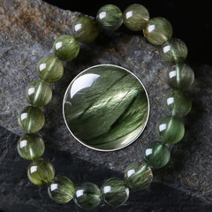 Bao Shun ice crystals natural kinds of rigid needle green hair Crystal bracelet with old men and women who looked seconds