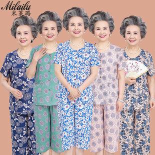 老人夏装套装女中老年女装短袖绵绸套装奶奶开衫两件套棉妈妈衣服
