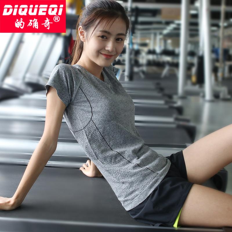 的确奇 段染炫色跑步瑜伽健身服运动短袖T恤女夏排汗速干健身上衣