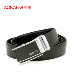 Aucom belt authentic men's automatic smooth belt buckle new business casual leather belt lap man bag-mail