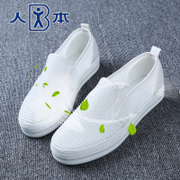 Summer simple hollow men sneakers women breathable Korean little white shoes surface lazy cake Lok Fu shoes