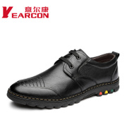 Italian con men's genuine fall 2015 new trend of Korean youth with leather casual shoes wear