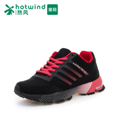 Hot spring and autumn new striped boys casual shoes boys shoes wear low cut shoes 67W5734