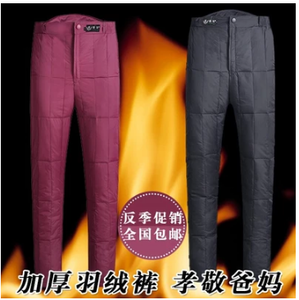 2018 authentic men's clothing men and women middle-aged and elderly thick warm white duck down high waist down pants men specials