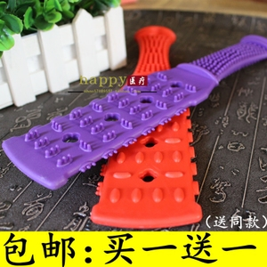 Clapper board massager silicone beat hammer knock back knock massage stick health equipment fitness health meridian shot