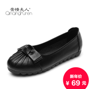 Fall 2015 end of middle and old aged women's mothers new leisure shoes genuine leather soft round flat with light shoes non-slip