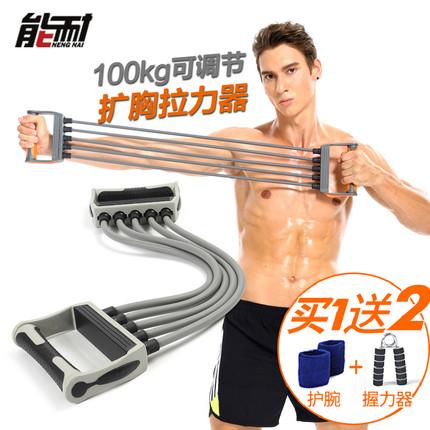 能耐健身器材牌子质量好吗