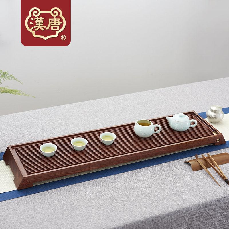 汉唐整块实木茶盘清和家用茶台原木茶海长方形平板排水式功夫茶具