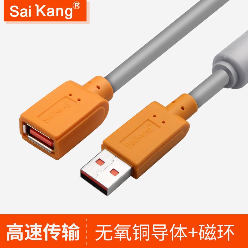USB延长线公对母U盘鼠标键盘usb2.0加长连接数据线1/3/5/10米3.0
