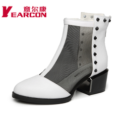 Kang shoes authentic new leather boots with chunky heels network in 2015 spring fashion trend of rivet women's boots