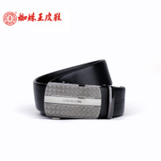 Spider King of genuine leather belts men's leather head business belt automatic belt buckle middle age youth surge