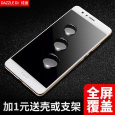 华为荣耀V8钢化玻璃膜荣耀8全屏全覆盖防爆防指纹抗蓝光手机贴膜