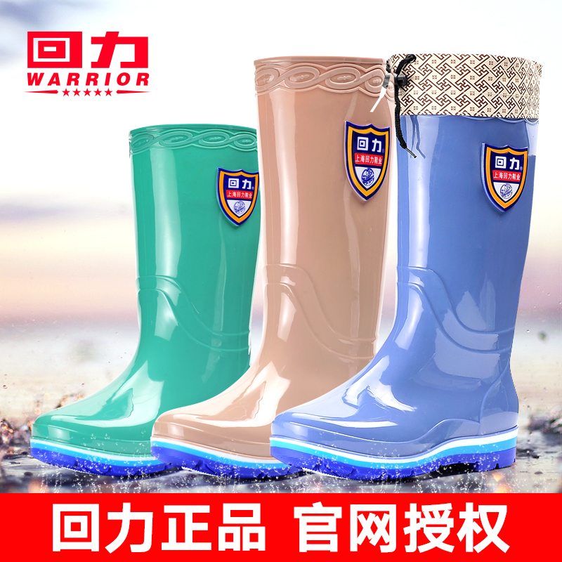 回力女雨鞋高筒女士雨靴成人時尚雨鞋膠鞋防滑水鞋高筒防滑套鞋子