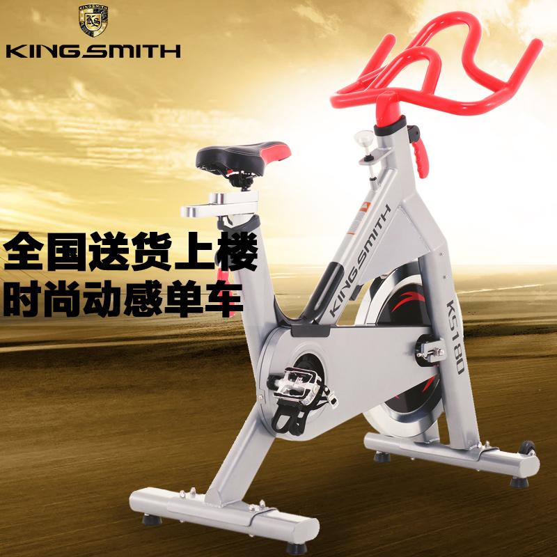 动感单车KINGSMITH/金史密斯 KS180健身车大中型健身器械锻炼运动