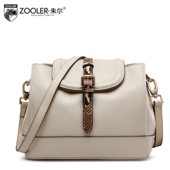 Jules new bulk bucket leather women bag 2015 tide fashion leather bags women's shoulder bags diagonal ladies bag