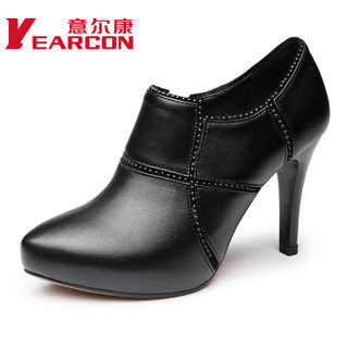 Kang shoes fall 2015 new genuine leather commuter dark pointed diamond West women's shoes