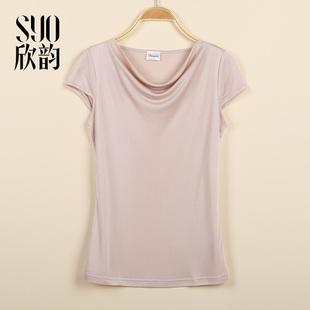 夏季新款100%桑蚕丝女士双面针织真丝背心短袖荡领打底衫T恤修身图片