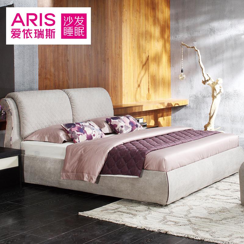 ARIS爱依瑞斯 布艺可拆洗软床 卧室双人布床 维罗蒂