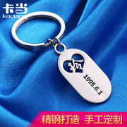 When engraving key chain card female creative Korean car pendants for men customized couple Keychain key chain