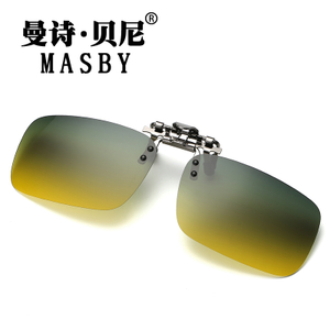 Myopia polarized lens clip type day and night driver male and female driver dedicated night vision driving sunglasses sunglasses
