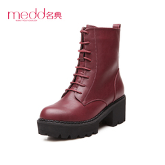 Name code 2014 spring New England style head square with cross-straps Martin boots mq862003