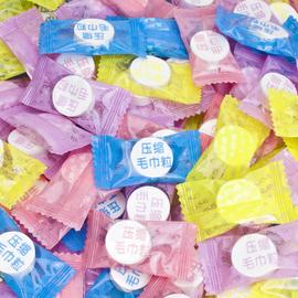 可爱便携糖果装一次性压缩洗脸洁面毛巾旅游出行常备用品60/80粒