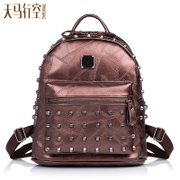 Fanciful rivet backpack girl Korean version of Chao Pu women bag large travel bag Orange stitching