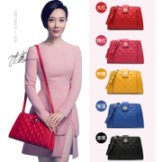 Honggu counters authentic Joker red Valley plain color leather zipper rhombic pattern slung ladies shoulder bag for 3792