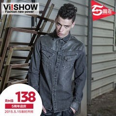 New viishow2015 spring denim button shirt slim fit long sleeve pointed collar solid color men's jeans