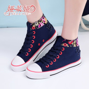2015 fall after new casual sweet floral tie solid color flat bottom Hi sneakers tide girls