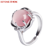 Stone Furong ice pink Crystal rings women survive Valentine''''''''s day gifts