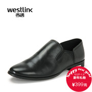 Westlink/West spring 2016 new men's business casual shoes leather foot lazy Lok Fu shoes
