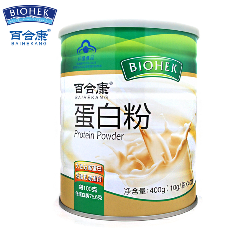 百合康牌蛋白粉 400g/罐老人吃的食品营养品 增强免疫力保健正品