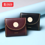 Us 2015 circle buckle purse color stitching leather women bag retro fashion cards bag change bag
