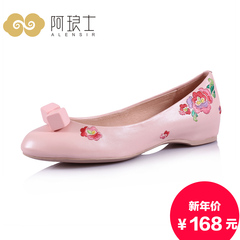 Alang's 2015 national wind in autumn comfort shoes women's shoes shoes fashion shoes with embroidered 207
