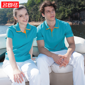 Lange sportswear men and women couples casual sportswear suit short sleeve T-shirt trousers group purchase gym clothing