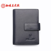 Spider King autumn/winter new products leather double metal buckles, simpleness and leather wallet man card package